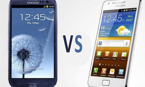 Samsung GALAXY S III i Samsung GALAXY S II - porównanie