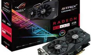 Asus Radeon RX 460 STRIX 4GB GDDR5 (128 Bit) HDMI, DVI, DP, BOX (STRIX-RX460-4G)