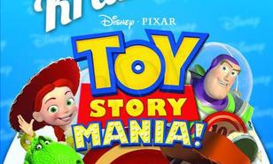 DKG Toy Story Mania
