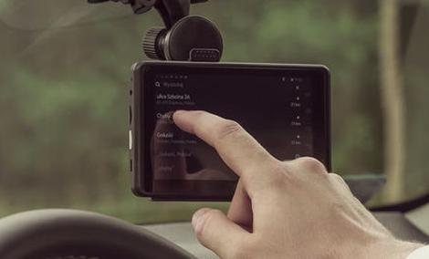 Ciekawe Urządzenie 4w1 Dla Kierowców od Goclever