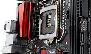 Asus B150I PRO GAMING/ WIFI/AURA, B150, DDR4, SATA3, USB 3.0, miniITX (90MB0NI1-M0EAY0)