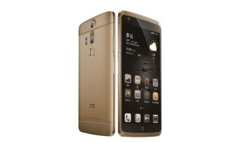 ZTE Axon Elite - Elegancki Smartfon od ZTE