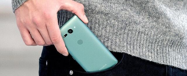 wydajny smartfon od Sony