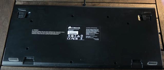Spód Corsair K63