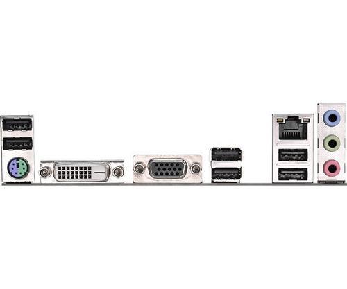 Asrock FM2A58M-DG3+ FM2+ AMD A58 2DDR3 RAID uATX