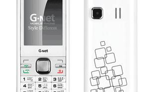 GNet G8288