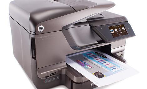 HP Officejet Pro 8600 Plus - uniwersalne i wydajne urządzenie wielofunkcyjne
