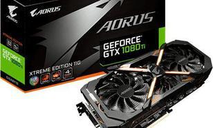 Gigabyte AORUS GeForce GTX 1080 Ti Xtreme Edition 11GB GDDR5X (352 bit), 3x HDMI, 3x DP, DVI-D BOX (GV-N108TAORUS X-11GD)