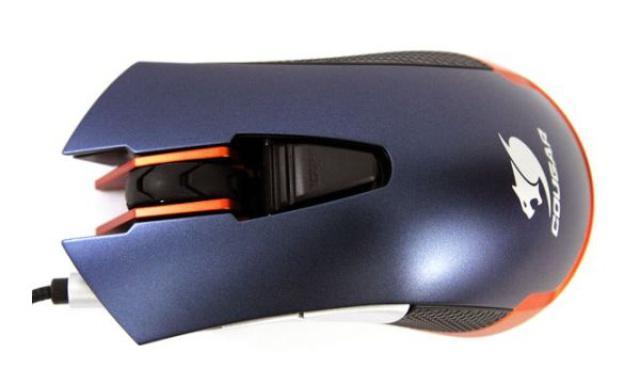 Cougar 550M - Precyzyjna Mysz Dla Graczy