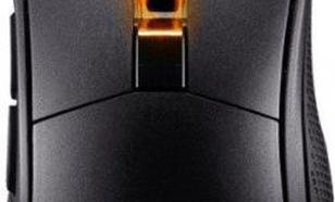 Cougar Revenger S Optical Black (3MRESWOB.0001)