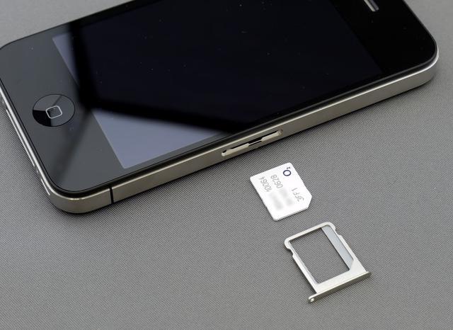 Zjawiskiem może być dotknięty niemal każdy użytkownik smartfona