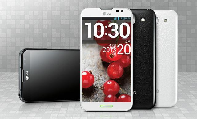 LG Optimus G Pro  fot6