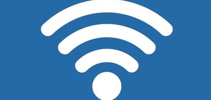 Wi-Fi 6 - Oficjalna certyfikacja urządzeń