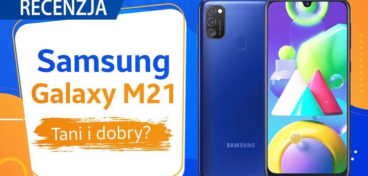 Recenzja Samsunga Galaxy M21 - Cichy zabójca Xiaomi?