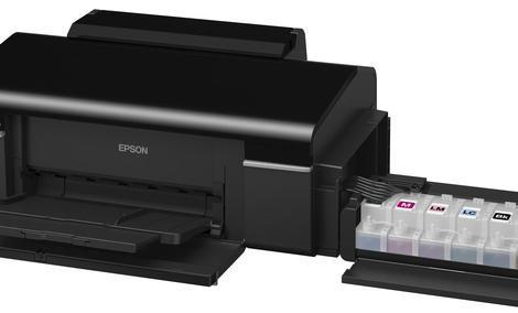 Drukarka fotograficzna Epson L800 + aparat Nikon za złotówkę