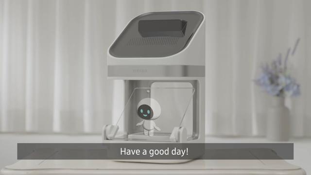 Aurora - Gadający hologram Samsunga walczy z ludzką samotnością
