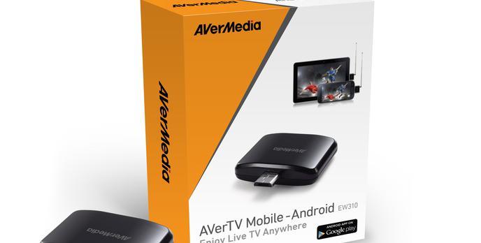 Telewizja w Twoim Smartfonie! Dzięki Firmie AverMedia