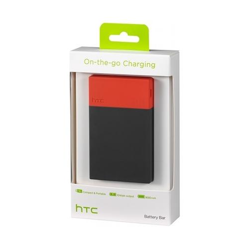 HTC BB G900 BATTERY BANK 9000 mAh