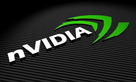 NVIDIA Przygotowała Prezenty dla Graczy!