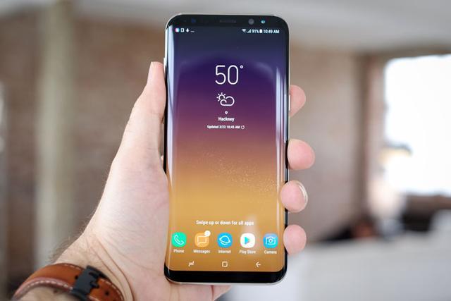 potwór wydajnościowy Samsung Galaxy S8