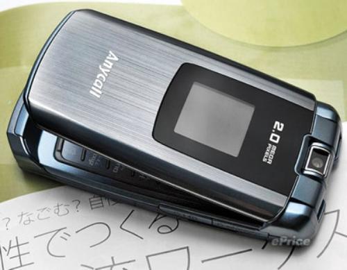 Samsung Anycall J638