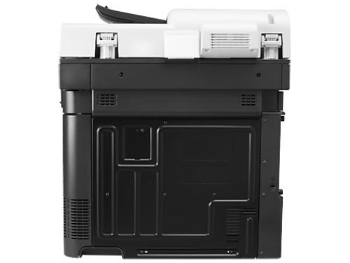 HP LJ ENTERPRISE M575DN MFP CD644A
