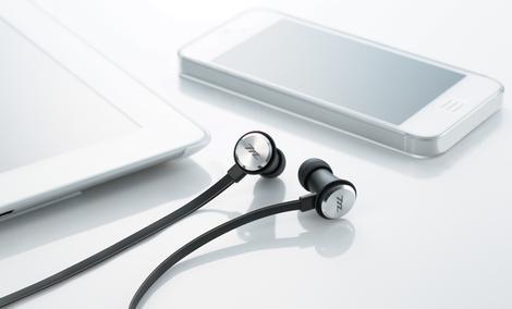Firma Maxell Z Nowymi Słuchawkami Dousznymi