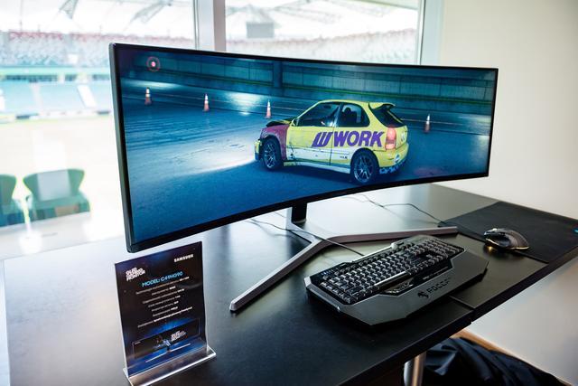 Nowe monitory od Samsunga