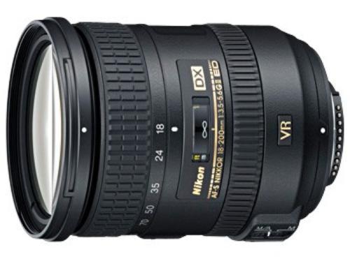 Nikon AF-S 18-200 VRII