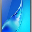 Samsung Galaxy J5 (2016) LTE Biały (SM-J510FZWNXEO)