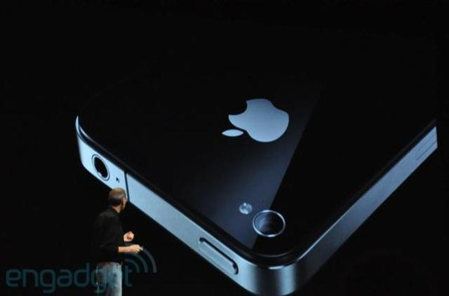 Apple iPhone 4 - debiut nowego smarfona