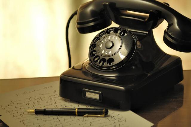 telefon stacjonarny 1