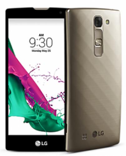 Smartfon LG G4c Złoty (H525N) Darmowa dostawa