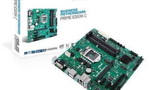 Asus PRIME B360M-C s1151 4DDR4 HDMI/DP/M.2 uATX