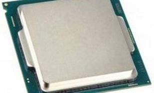 Intel Core i5-6500, 3.2GHz, 6 MB, OEM (CM8066201920404)