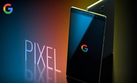 Garść Informacji o Nowych Pixelach od Google'a!