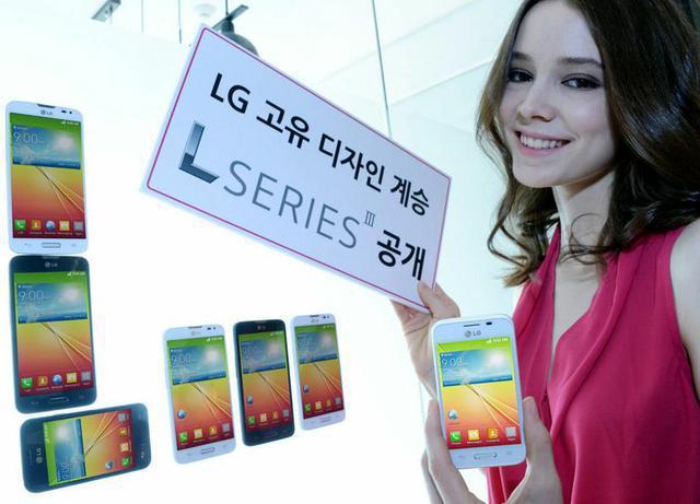Nowa seria smartfonów do LG