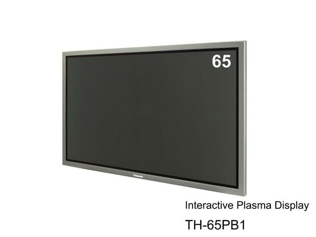 Panasonic TH-65PB1