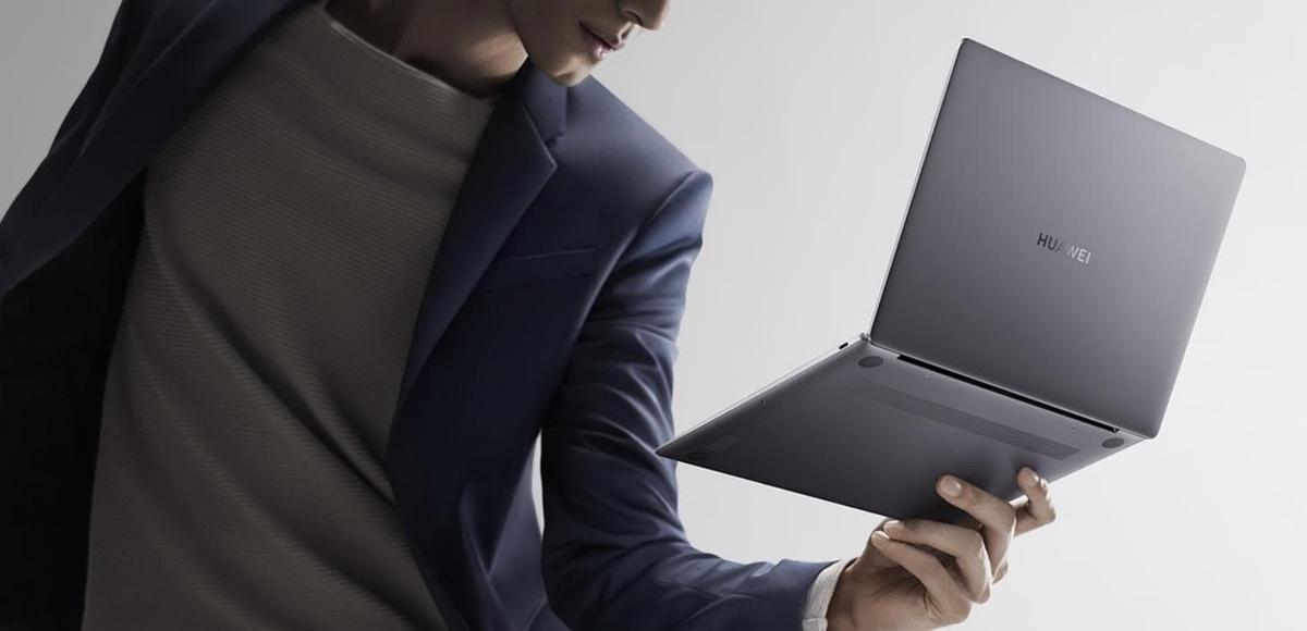 Niewielkie rozmiary Huawei MateBook 13 to jedna z największych zalet komputera