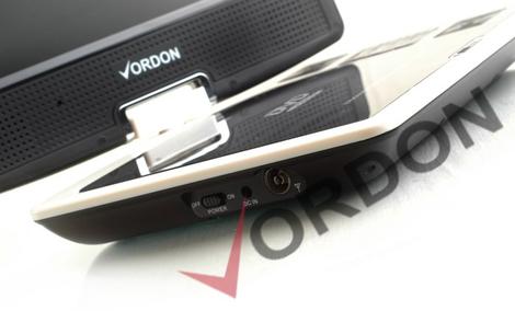 DVD Vordon - Przenośne DVD - TEST