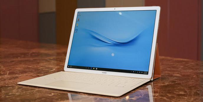 Huawei MateBook Nareszcie u Nas!