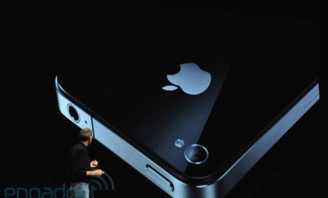Apple iPhone 4 - debiut nowego smarfona