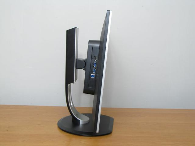 Philips 231P4U fot11