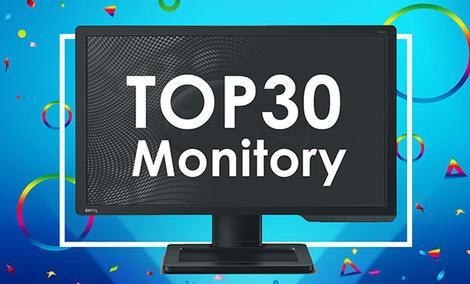 Przedstawiamy TOP 30 Najchętniej Kupowanych Monitorów!