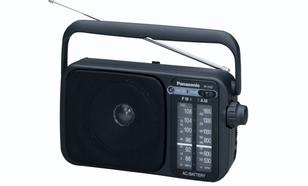 Panasonic Radio RF-2400