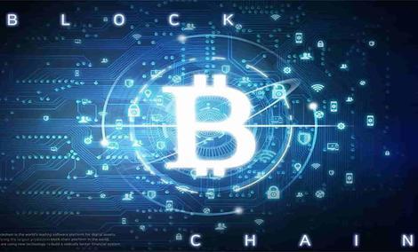 Blockchain - Nowy system wysyłkowy Samsunga?