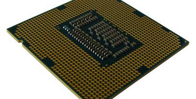 Intel Ivy Bridge i7 3770K [TEST]