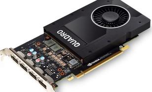 PNY Technologies Quadro P2200 5GB GDDR5X (VCQP2200-PB)