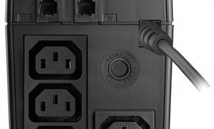 Lestar UPS SIN-630E SINUS LCD 4xIEC USB RJ 11 BL
