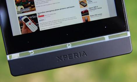 Sony Xperia S [TEST]